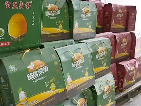 汝南县三只母鸡生态农业公司全力以赴迎盛会
