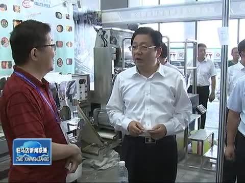 潘利兵朱是西参观第二十二届中国农产品加工投洽会机械展区
