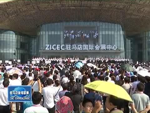 第二十二届中国农产品加工投洽会取得圆满成功