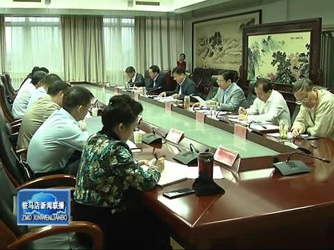 市委外事工作委员会召开第一次会议