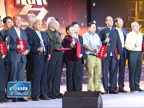 2019中国农民丰收节中国农民电影节在我市正阳县开幕