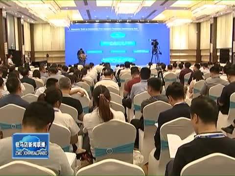 朱是西率驻马店市代表团应邀参加第十六届中国东盟博览会