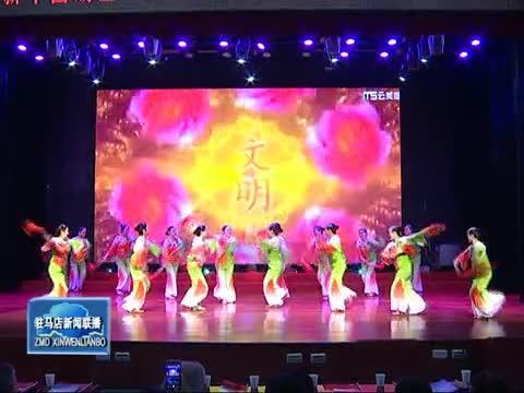 市离退休干部庆祝新中国成立70周年书画展及文艺汇演举行