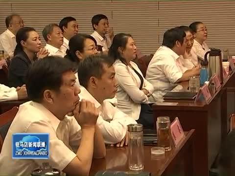 我市各地集中收听收看 庆祝中华人民共和国成立70周年大会现场直播