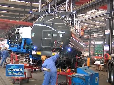 今年以来 全市工业经济持续平稳运行
