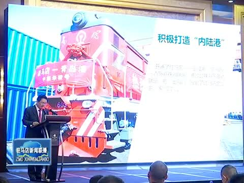 朱是西率團赴上海參加長三角駐馬店優勢產業專題推介會