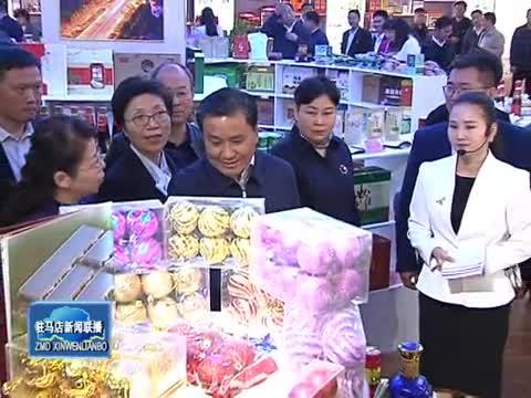 河南省駐村第一書記扶貧成果展銷中心啟動