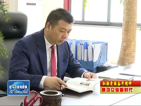 河南首善朱新红 热心公益不言悔