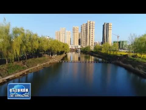 """西平县被授予""""省级森林城市""""称号"""