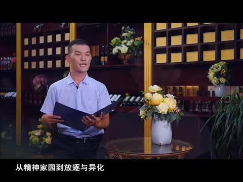 《經典誦讀167期》陳旭