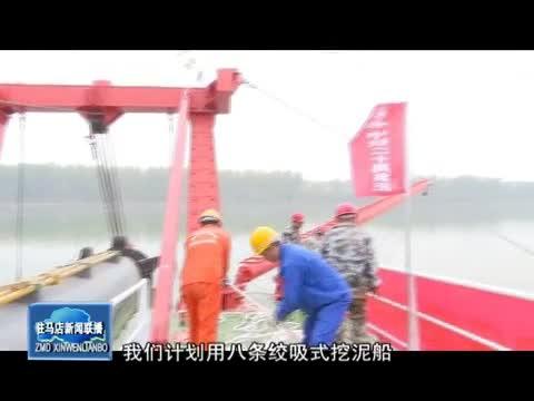 宿鸭湖清淤工程全面开展