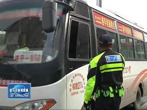 市交警支队启动冬季道路交通安全集中整治行动
