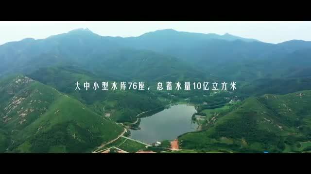 微視頻《綠水青山》