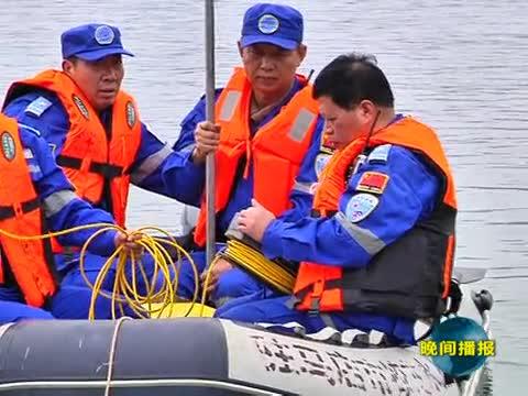 开展应急演练 提升水上救援能力