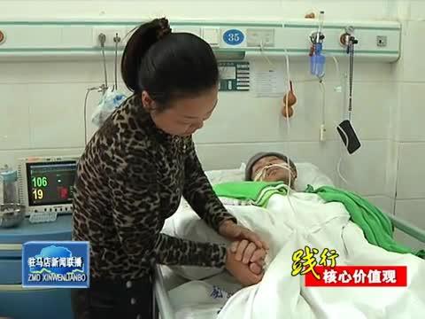 平輿村民趙進前 勇救男童動菊城