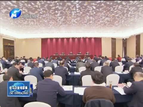 全国畜牧业工作会议在河南召开