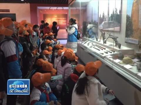 西平县教育系统组织开展研学旅行活动