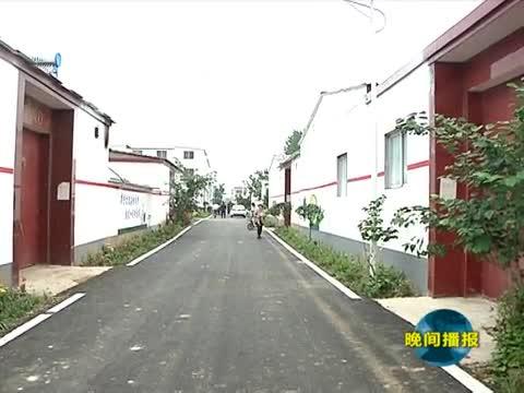 开发区精心打造美丽乡村