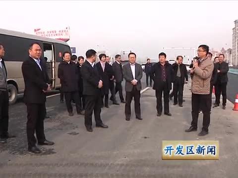 開發區新聞《12月17日》