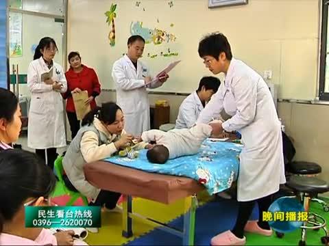 市中醫院邀請省級專家在我市開展兒童康復會診