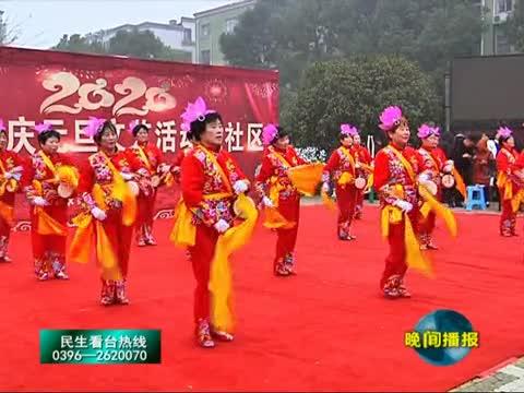 老街办事处迎新年庆元旦文艺表演走进社区