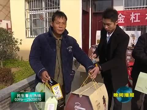愛心企業開展冬日送溫暖活動