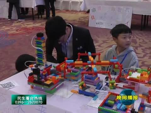 駐馬店樂博機器人學校舉辦機器人比賽