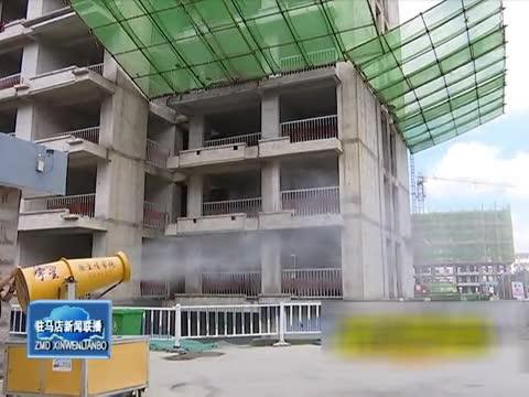 全市重點項目建設繼續保持穩步增長態勢