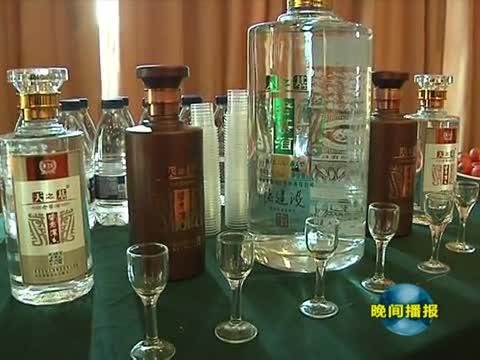 黄淮学院豫坡集团举行黄淮豫坡情酱意浓香成果发布会