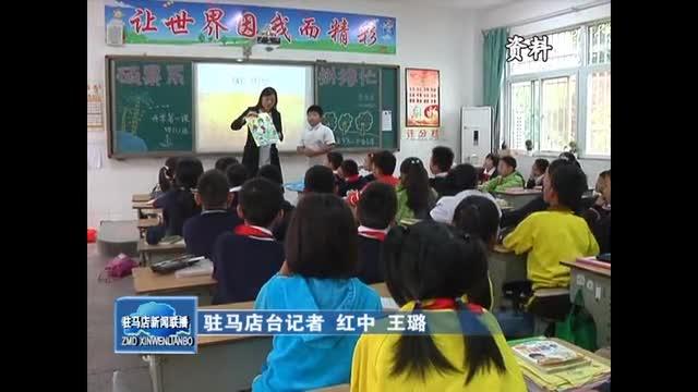 开发区荣获初中教学质量先进县区称号
