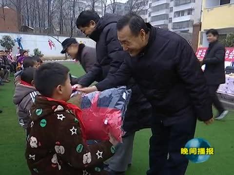慈善情暖留守儿童