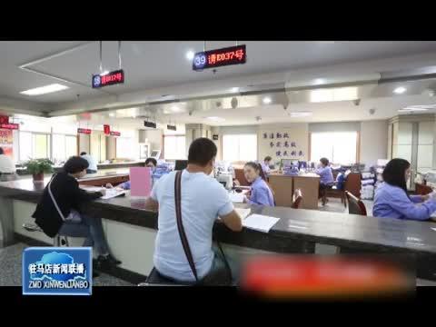 驻马店广播电视台评出2019年全市十大新闻