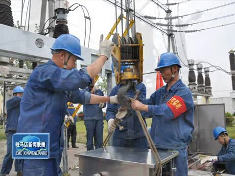 我市持續推進農村電網改造為經濟社會發展提供可靠電力保障