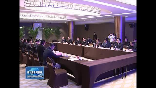 駐馬店市人民政府與香港銅鑼灣集團簽署合作協議
