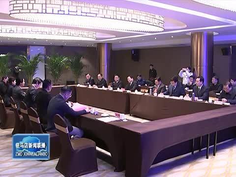 驻马店市人民政府与香港铜锣湾集团签署项目合租框架协议