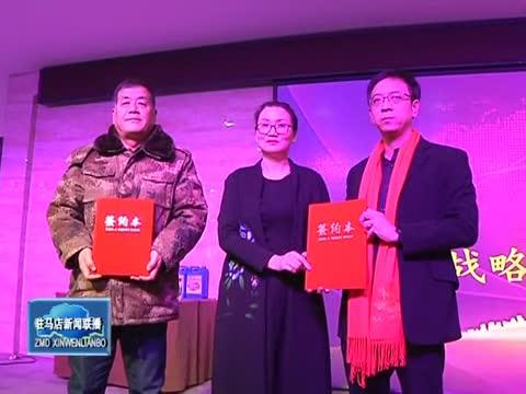 中国农业投入展示交流大会在我市举行