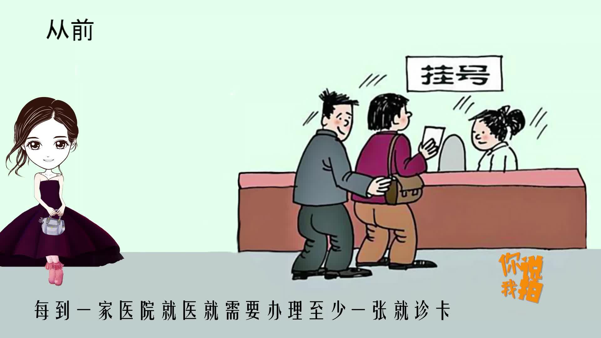 來了!在駐馬店刷身份證、社保卡就醫真的來了!