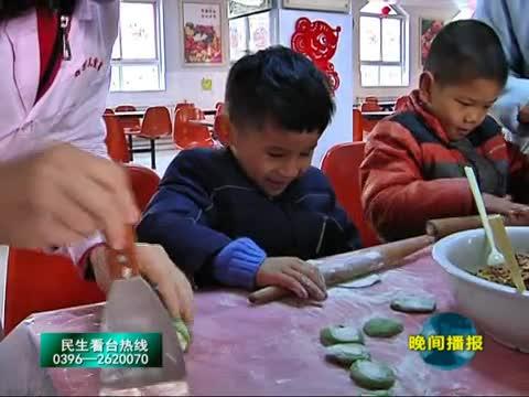驻马店市儿童福利院春节文化生活丰富多彩
