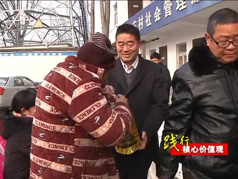 孙民富自掏腰包为90岁以上村民及镇敬老院购置年货