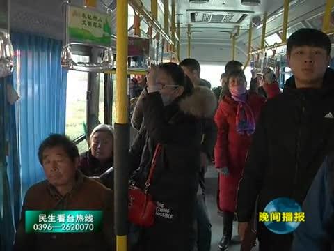 春节期间我市公交运营时间调整