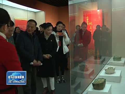 洛阳瓷枕铜镜展在驻马店市博物馆开展