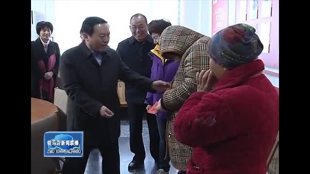 市领导李宝清 张宪中 陈锋开展走访慰问活动