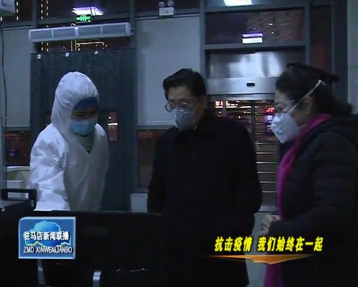 朱是西到市中心城区公共场所是滴检查指导新型冠状病毒感染的肺炎疫情防控工作