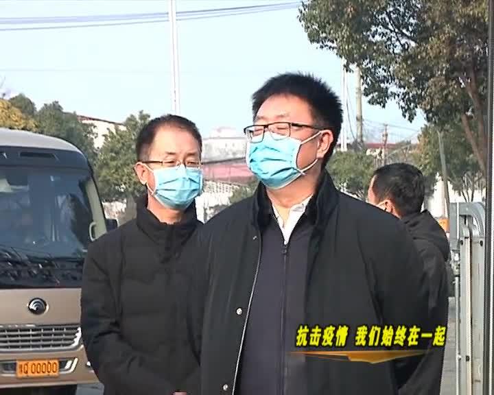聂勇贺振华检查指导新型冠状病毒感染的肺炎疫情防控工作