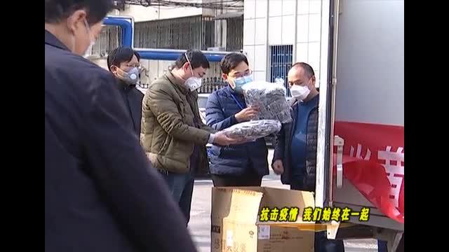 炎黃大藥房給市中心醫院捐贈7萬多元急需防疫物資