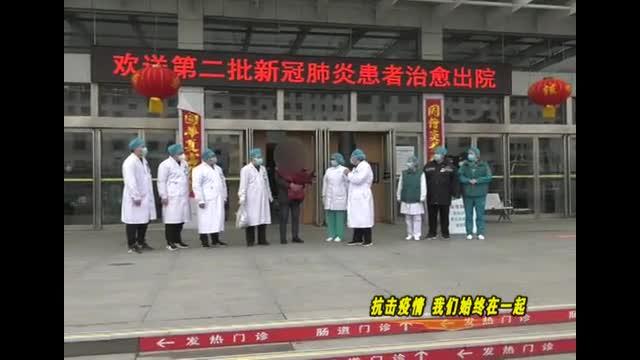 我市五名冠狀病毒感染的肺炎確診患者已治愈出院