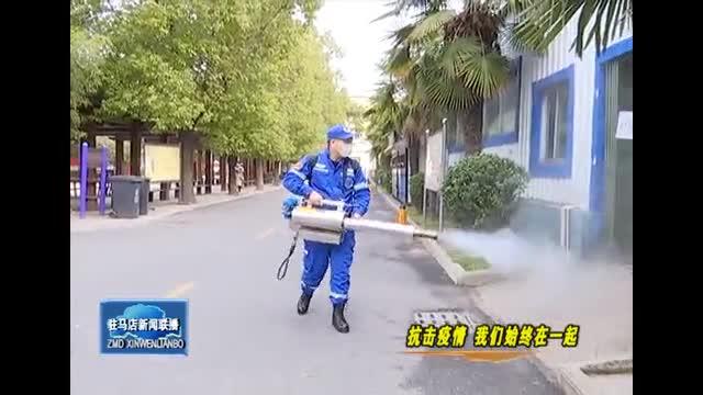 市红十字蛟龙应急救援队成立消疫先锋队小区防疫消杀忙