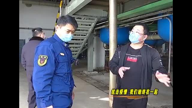 驻马店高新区做好企业开工前疫情防控和安全生产工作