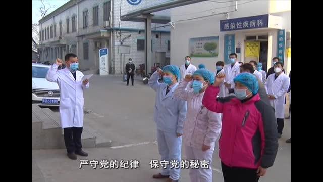 平舆县疫情防控一线人员火线入党