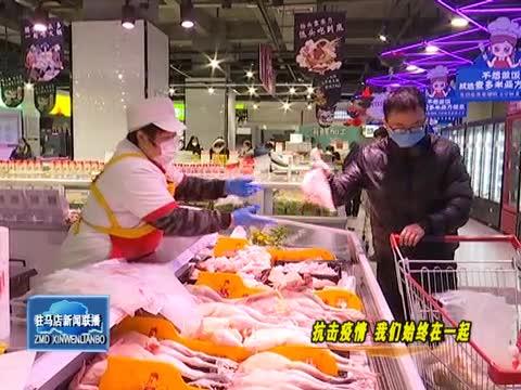 市市場監督管理局每天公布中心城區大型商超主要食品價格